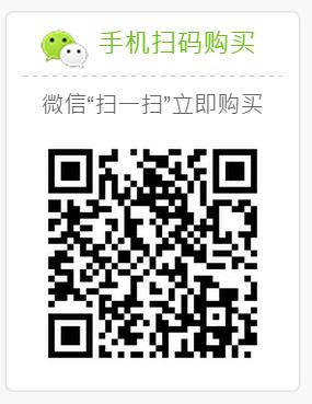 QQ截图20150910212339.jpg